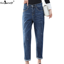 Autumn New Trend Loose Casual Wild High Waist Jeans Woman Women Cotton Soft Thin Scratched Harlan Elastic Womens Denim Trousers