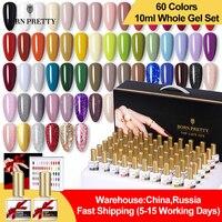 BORN PRETTY-Kit de esmalte de uñas de Gel, 60 colores calientes para diseño de uñas artísticas, conjunto completo de 10ml, esmalte de Gel semipermanente, Base y capa superior