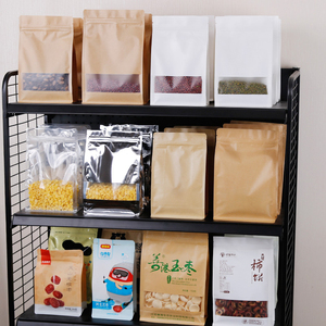 Image 3 - 50pcs/lot Paper Bag Open Window Gift Organ Bag Seeds Custom Large Plastic Packaging Bag Food Seal Self sealing Pouch With Logo