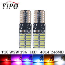цена на t10 led w5w 194 168 4040 24 smd CANBUS Auto Wedge Clearance reading License Plate signal Light bulb lamp 12V car styling white