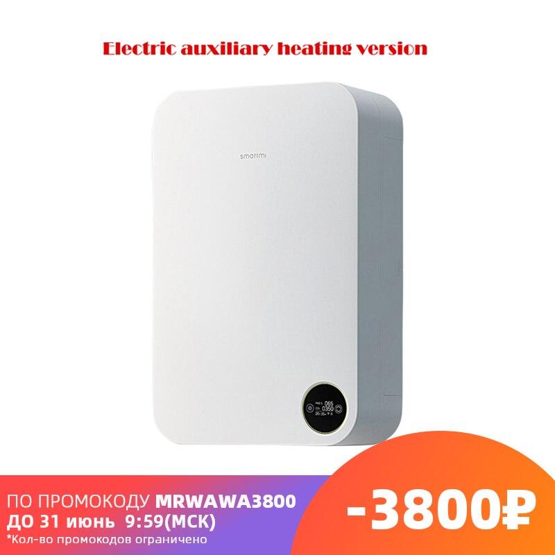 Приточный воздухоочиститель с подогревом бризер Xiaomi Smartmi Fresh Air System Wall Mounted Нeat Version White