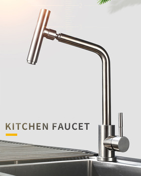 Factory Price High Quality 304 Stainless Steel Nickel Brush 360 Rotatable Head Handle Kitchen Faucet