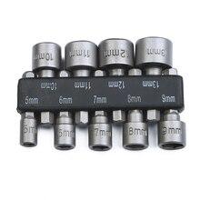9 pcs Tool Set 5 To 13mm Driver Screw Dr