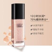 Bubble foundation liquid moisturizing moisturizing concealer foundation liquid natural nude makeup BB cream недорого