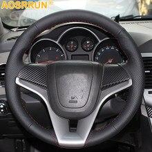 AOSRRUN автомобильные аксессуары шить натуральная кожа чехол рулевого колеса автомобиля для Chevrolet Cruze hatchback sedan 2009-2013 2014