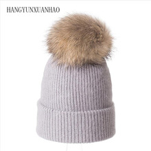 Women's Knitted Wool Beanies Winter Rabbit Fur Knitting Hats For Women Double Layer Soft Skullies Caps Female Solid color Bonnet недорго, оригинальная цена