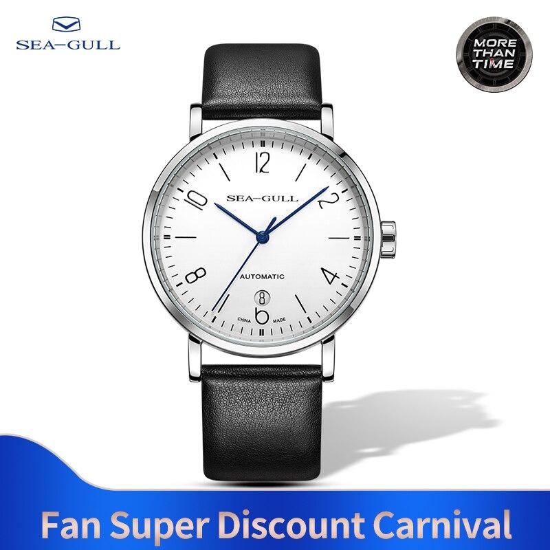 Seagull Couple Watch Mechanical Watch Automatic Watch Luxury Brand Seagull 1963 Mechanical Watch 40mm Business Watch 819.17.6091