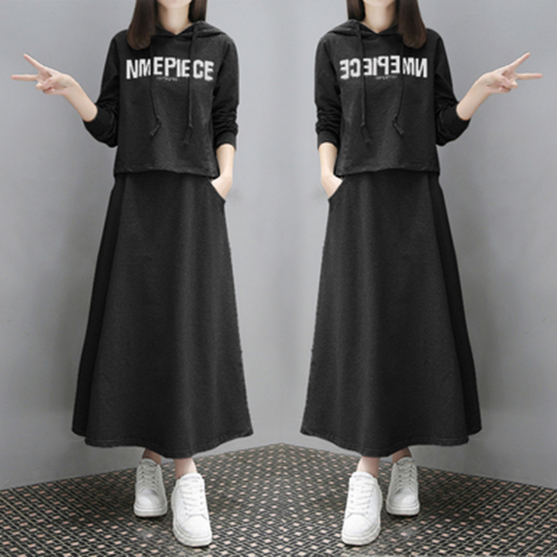 Fashion Cotton Suits For Women Customized Ladies Long Sleeve Hoodies And Skirt One Set