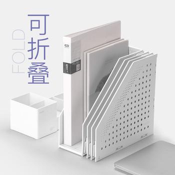 Składane pudełko na dokumenty stojak na książki biurko skalowanie pulpit pionowa prosta półka na książki potrójna półka na dokumenty klips do książek shu kao Simple tanie i dobre opinie AYANE Z tworzywa sztucznego Papeteria posiadacze Folding File Box