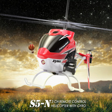 Syma Rc Model S5-N Remote Control Aircraft With Gyroscope Electric Children'S Toy Remote Control Aircraft 3Ch Mini Rc Helicopter original red white syma s39 2 4g 3ch rc helicopter gyro led flashing aluminum anti shock remote control toy rc drone dron