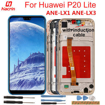 For Huawei P20 Lite LCD Display+Touch Screen with frame No Dead Pixel Screen Replacement For Huawei P20 Lite ANE-LX1 ANE-LX3 for huawei p20 lite ane lx1 ane lx3 lcd display touch screen digitizer assembly replacement for p20lite nova 3e 5 84 screen par
