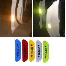 4 шт/компл водонепроницаемые автомобильные светоотражающие полосы