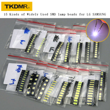 TKDMR NEW 15 Kinds LED 3528 3030 3535 4020 4014 Specially for LG Samsung TV Repair best quality.Free shipping