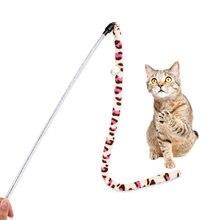Длинная Интерактивная палка для кошек расстегивающийся и расслабляющий