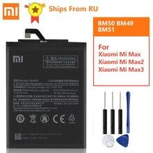 Batteria di Ricambio originale Per Xiaomi Mi Max2 Mi Max 2 BM50 Mi Max BM49 Mi Max3 Max 3 BM51 Genuino batteria