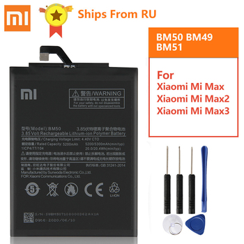 Original Replacement Battery For Xiaomi Mi Max2 Mi Max 2 BM50 Mi Max BM49 Mi Max3 Max 3 BM51 Genuine Battery mi