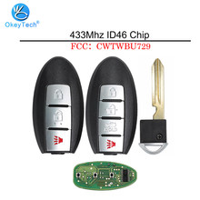 OkeyTech for Nissan Tenna Smart Key Remote Control 433Mhz ID46 PCF7936 Chip Car Blanks with Insert Blank Blade FCC:CWTWBU729(China)