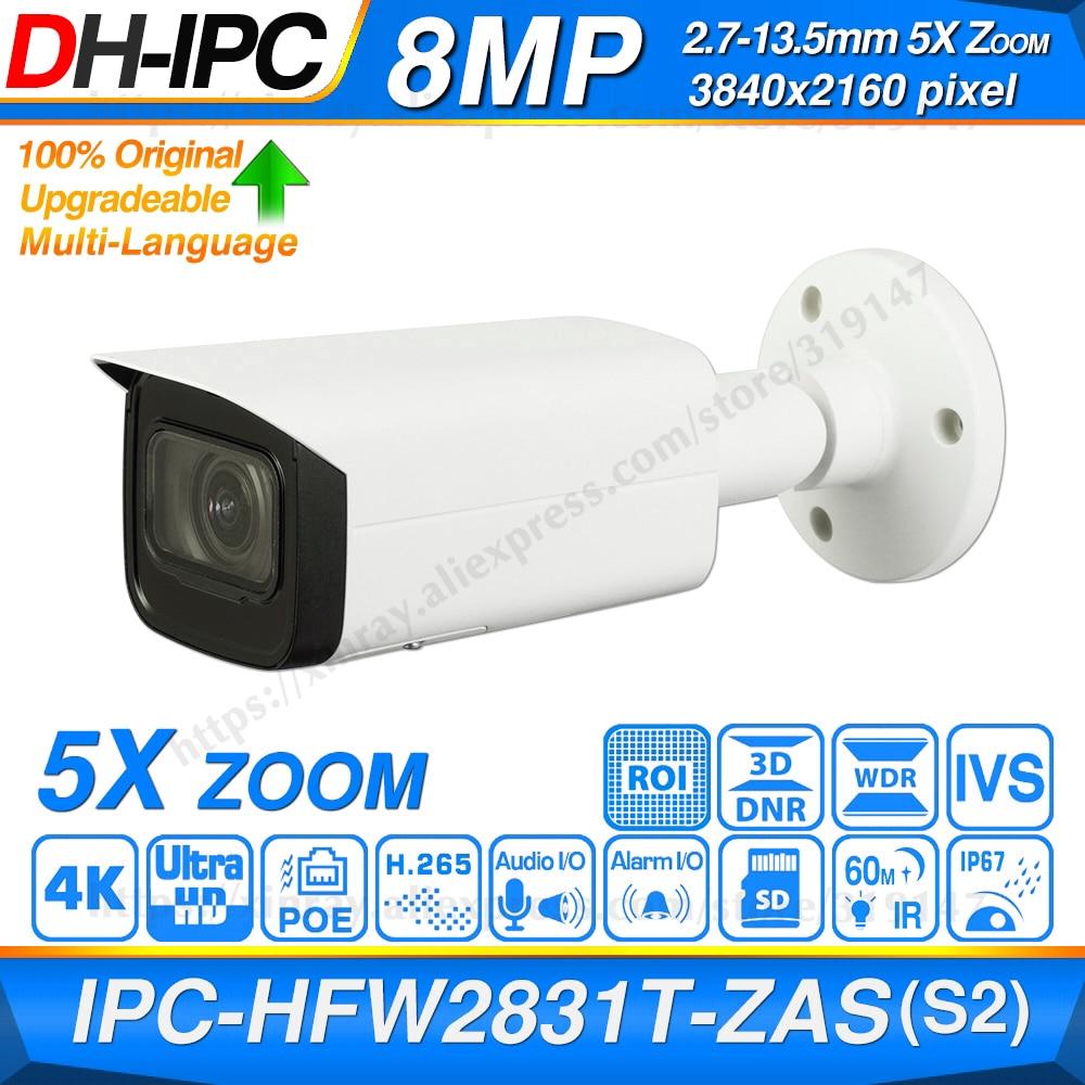 Dahua Original IPC-HFW2831T-ZAS-S2 8MP 4K 5X Zoom POE SD Card Slot Audio Alarm I /O H.265+ 60M IR IVS IP67 Starlight IP Camera