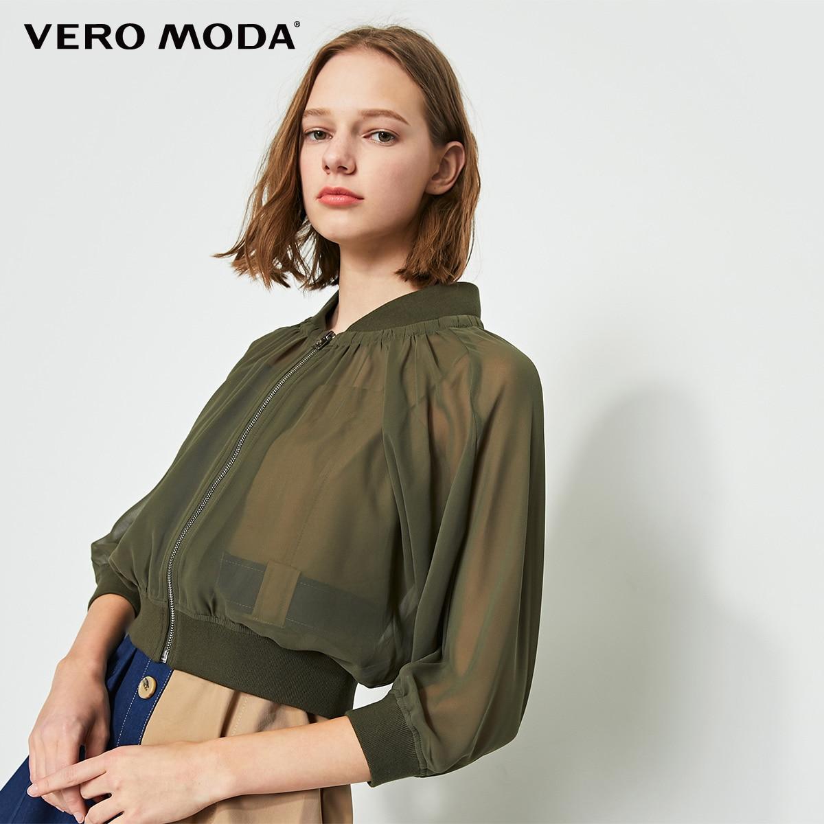 Vero Moda Women's Ribbed Cuffs Zipped Gauzy Jacket | 319117507