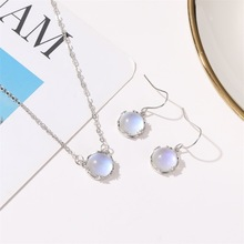 Necklace Earrings Sets Moonstone Round Blue Gradient Simple Fashion Womens Birthday Gift Charm Clavicle Chain
