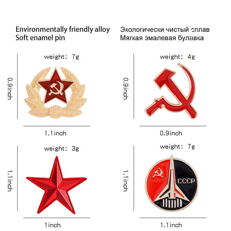 Retro USSR Symbol Emaille Anstecker Rot Star Sichel Hammer Kalt War Soviet Cccp