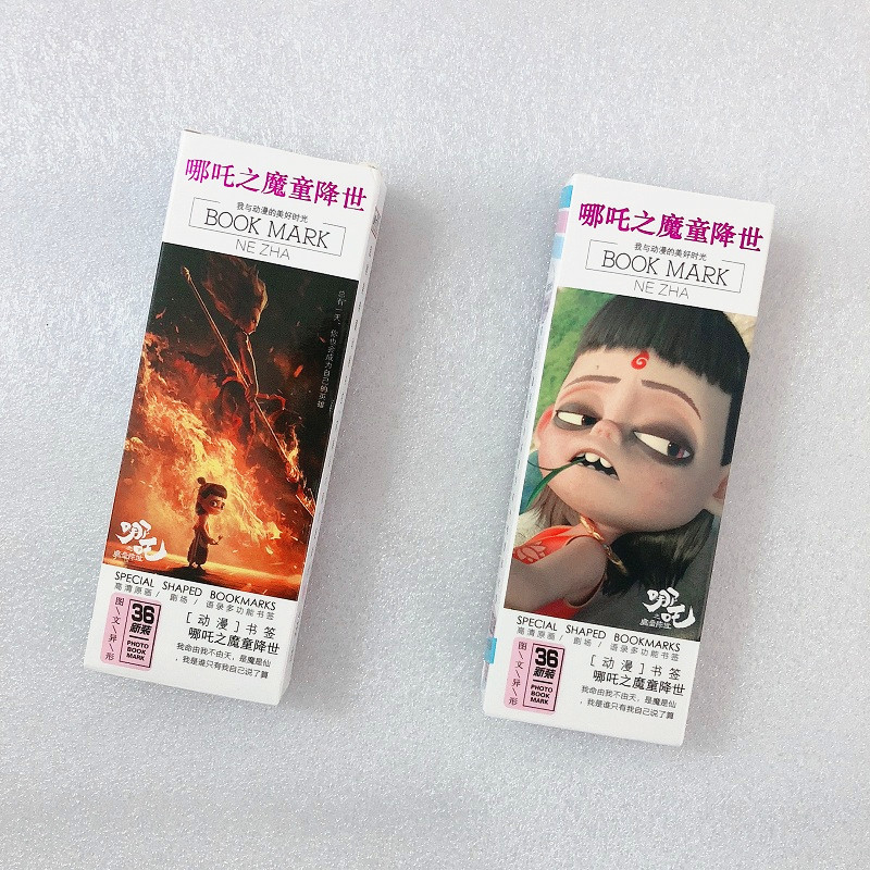 New 36 Pcs/Set Chinese Anime NE ZHA  Paper Bookmark Cartoon Bookmarks Book Holder Fans Gift Card