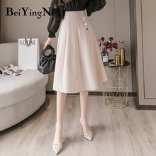 Beiyingni Swing Women Skirt Buttons Elegant Korean Casual Solid Color High Stree