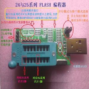 Image 3 - CH341A 24 25 EEPROM Flash IC BIOS USB Programmer sop8 sop16 soic8 test clip 1.8V adapter socket EZP2010 EZP2011 EZP2013 EZP2019