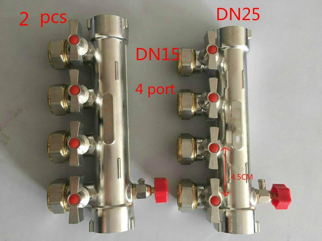 2 Pcs  Brass Radiant Floor Heating Manifold 2 Port--6 Port  For 1/2 Pex