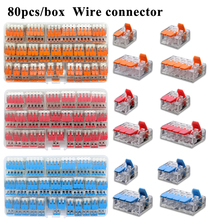 wire connector boxed universal compact terminal block household lighting wire connector for 5 indoor hybrid quick connector
