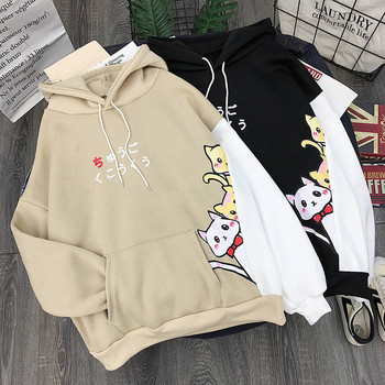 Womens Harajuku Japan Hoodie Women Kawaii Cat Print Sweatshirt Autumn Fashion High Street Hoodies Cute Girls Students Hoodie 1