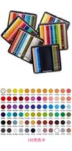 Prismacolor 132 lapis de cor premium, caixa de estanho conjunto, premier óleo cor lápis sanford desenho lápis prismacolor lápis colorido lápis