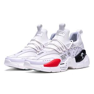 Image 3 - ONEMIX Running Shoes for Men Increasing 4CM Ulzza Harajuku Sneakers Cushioning Height Platform Breathable Mesh Sports Walking