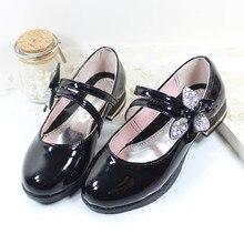 Autumn Rhinestone Bow Princess Red Shoes Girls Kids Dresses School