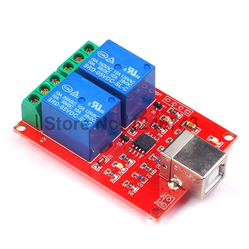 Two Channel 5V Relay Module USB Control Switch / 2 Way 5V Relay Module / Computer Control Switch / PC Intelligent Control