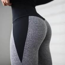 Leggings de sport en Polyester pour femmes, vêtement d'extérieur, Force élastique, slim, entraînement, respirant, Push-Up