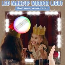 Светодиодный 5v зеркало с светильник туалетный столик набор