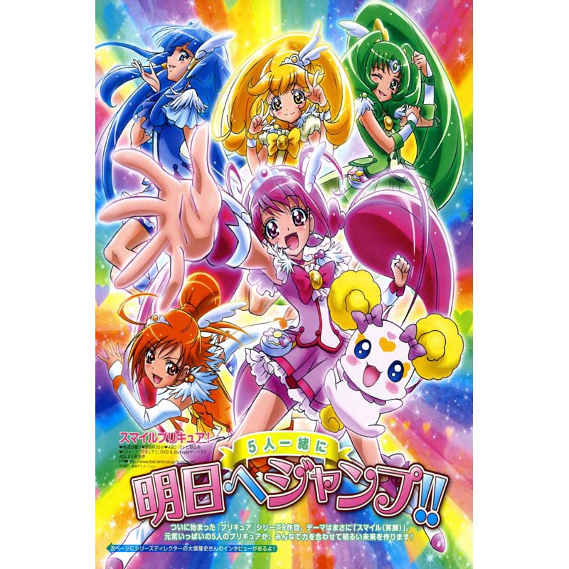 Nice Anime Smile Precure! Poster Silk Fabric Wall Art Poster Print Painting Nature Decoration Pictures Modern Home Decor