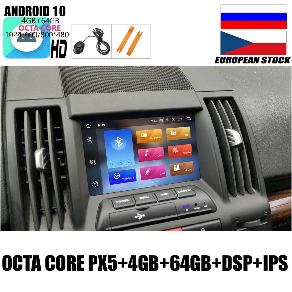 HIRIOT автомобильный Android 10 без DVD GPS плеер для LAND ROVER FREELANDER 2 3007-2012 головное устройство стерео Восьмиядерный 4 Гб + 64 Гб DSP авто радио
