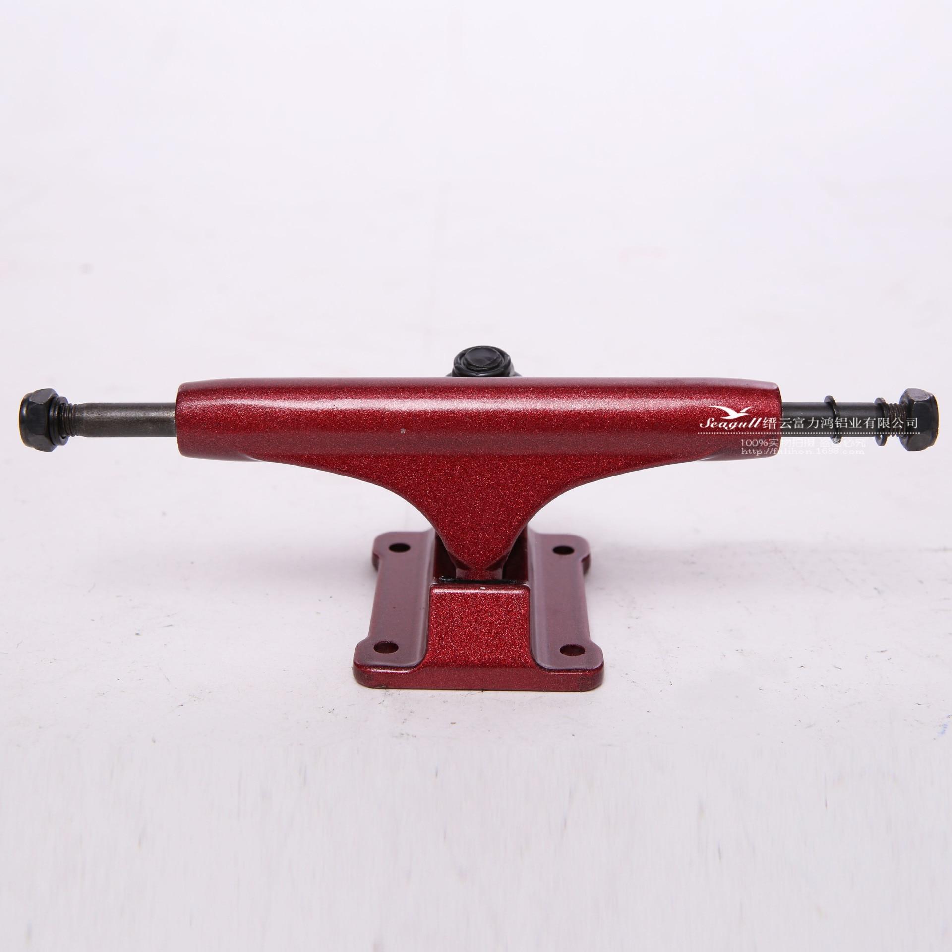 5.25 Inch 200-1 Holder (-Spray Color) Long Board Seagull Aluminum Tray/Electric Skateboard Holder