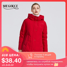 MIEGOFCE 2020 New winter womens collection Womens Winter Jacket Coats Female Windproof Parka With Stand Up Collar and Hood