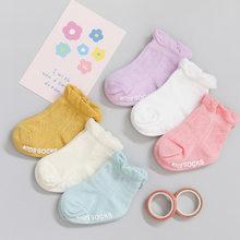 3 pares/lote meias de bebê para meninas verão fino bebê meias nova moda infantil algodão casual bebê meninos meias verão estilo