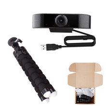 Веб камера 1080p full hd веб для видеосъемки/Веб youtube Встроенный