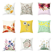 Lychee Flower Plant Printed Cushion Case 45x45cm Colorful Polyester Peachskin Cover For Bedroom Home Office