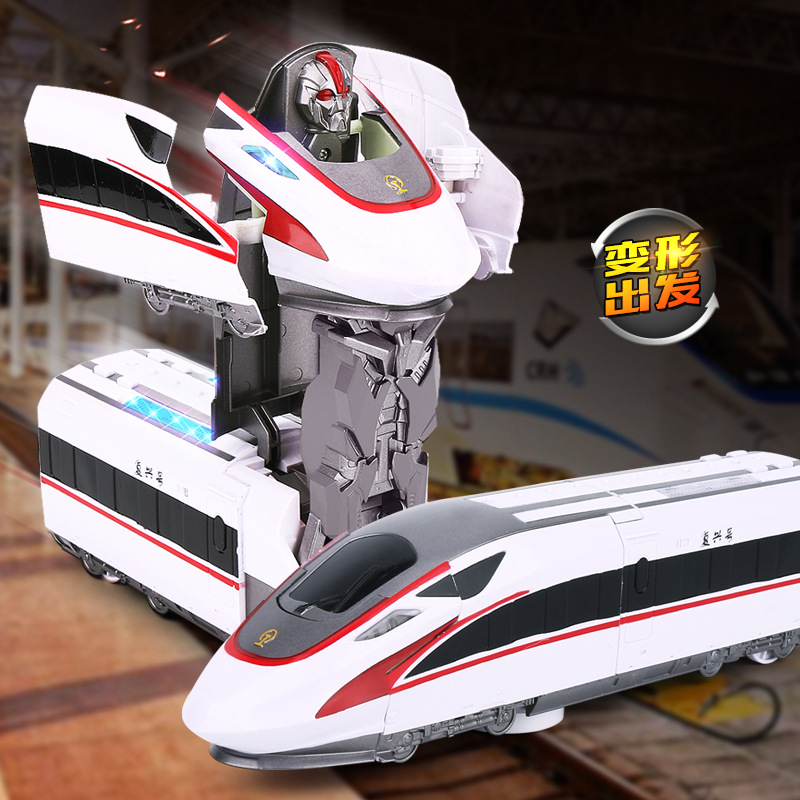 Hot Selling New Style Electric Universal Transformer Fuxing Train CHILDREN'S Toy Gift Robot
