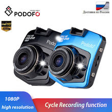 Podofo MINI รถ DVR Podofo A1 Full HD 1080P Night Vision รถกล้อง Dvrs (China)