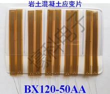 10 Foil Resistance Strain Gauges / Pressure Strain Gauges / Concrete Strain Gauges BX120 50AA