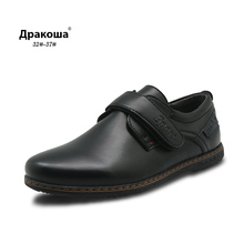 Apakowa Brand New Childrens Pu Leather Boys Shoes Spring & Autumn Black Flat Kids School Dress Shoes Wedding Casual Loafers