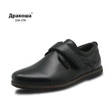 Apakowa Brand New Children's Pu Leather Boys Shoes Spring & Autumn Black Flat Ki