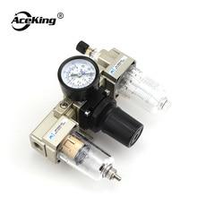 цена на AC2000 pneumatic air source processor AFR triple AR2000 filter AF2000 AC pressure relief valve AL2000 oil and water separator